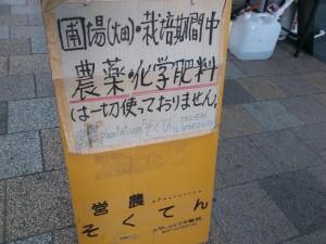 桃太郎市160110-2
